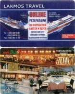 Telefonkarte Bulgarien - BulFon - Werbung - Lakmos Travel - Schiffe -  -  25 Units  - Auflage 40000 - 01/05 - Bulgarien