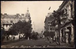OLD PHOTOCARD GEORGIE - GEORGIA ( Former Russia ) - ** BATUMI - BATOUMI ** CENTRE - ბათუმი Батуми - Russie