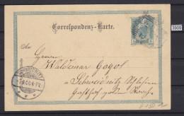 AUSTRIA 1900, CARTE POSTALE, CORRESPONDENZ KARTE, WIEN 5. SEP. 1900 ???,  TO SCHWEIDNITZ, See Scans - Entiers Postaux