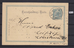 AUSTRIA 1903, CARTE POSTALE, CORRESPONDENZ KARTE, WIEN 27. FEB. 1903, TO LEIPZIG, GERMANY, , See Scans - Entiers Postaux