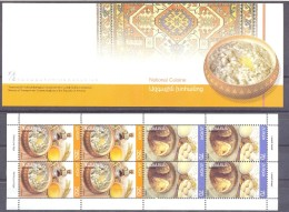 2005. Armenia, Europa 2005, Booklet, Mint/** - Armenia