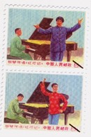 China Chinese Stamps 1969 W16   Red Lantern Fogery - Nuovi