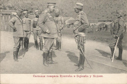 1914/18 - CRNA GORA, General,  Gute Zustand, 2 Scan - Montenegro