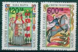 Europa CEPT 1997 BULGARIA Myths & Legends - Fine Set MNH - Europa-CEPT