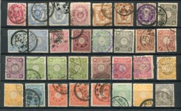 JAPAN Nippon Lot Of Old Stamps O - Lots & Serien