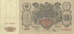Russia 100 Roubles 1910 - Russie