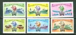Maldives 1974 Yv 472/477**, Mi 514/519**, Sc 496/501**  MNH - Maldives (1965-...)
