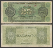 Greece 25000000 DRACHMAI 1944 P 130b F+ - Grèce