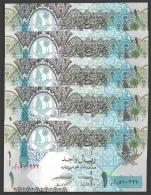 Qatar 1 RIYAL ND 2008 P 28 UNC LOT X 5 PCS - Qatar