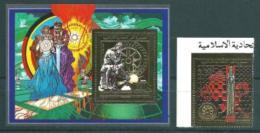 Comoros, 1988, Chess, Rotary Club, 1 Stamp + Block Gold Foil - Echecs