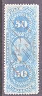 U.S.  R 54 C  (o) - Revenues