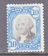 U.S.  R 109   (o) - Revenues