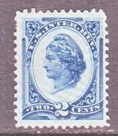 U.S.  R 152   (o) - Revenues