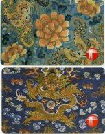 @+ Hong Kong - Lot De 2 Cartes - Serie Tapisseries 50U Et 100U - Hong Kong
