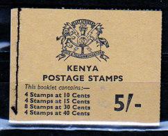 KENYA 1971 - Booklet - Kenya (1963-...)
