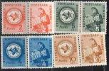 1537 ✅ Defins Post Mail Porto 1950 Romania 4v Set MNH ** 5,5ME - 1948-.... Republics