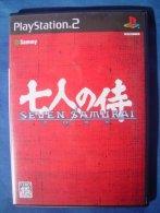 PS2 Japanese : Seven Samurai 20XX - Sony PlayStation