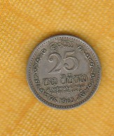 Ceylon Coin To Identify - Sri Lanka