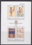 Spain 1992 Patrimonio Nacional M/s ** Mnh (29746D) - Blocs & Feuillets