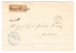 Heimat TI Capolago Strahlstempel 24.7.1871 Lugano Amtsbrief Nach Mendrisio - 1862-1881 Helvetia Assise (dentelés)