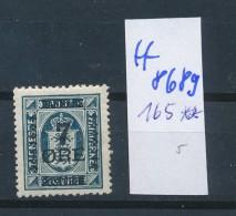 Dänemark- Nr. 165    **  ( Ff8689 )siehe Scan  !
