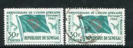 Sénégal Y&T N°215 Neuf Avec Charnière * Et Oblitéré - Senegal (1960-...)