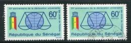 Sénégal Y&T N°233 Neuf Avec Charnière * Et Oblitéré - Senegal (1960-...)