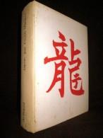 """JAPON"" Fosco MARAINI Japan Asie Photo Photographie Foto Heliogravure Arthaud 1960 ! - Geografía"
