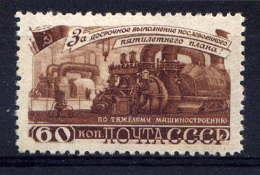 RUSSIE - 1275* - TURBINE A VAPEUR - 1923-1991 USSR