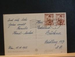 58/842  CP AUTRICHE  1951 - 1945-.... 2nd Republic