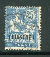 Levant Y&T N°17 Oblitéré - Levant (1885-1946)