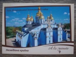 Uk.13S.  Kiev.  St. Michael's Cathedral. . Travel In The Restaurant Chain.  A La Minute.  Ukraina - Russ. - Ukraine