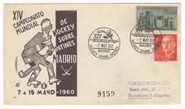 ESPANA SPAIN MADRID 1960 WORLD CHAMPIONSHIP HOCKEY SOBRE PATINES CAMPEONATO MUNDIAL HOCKEY ON SKATES COMMEMORATIVE COVER - 1931-Today: 2nd Rep - ... Juan Carlos I