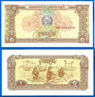Cambodge 1 Riel 1979 NEUF UNC Que Prix + Port Paysan Animal Champs Culture Paypal Bitcoin Skrill OK - Cambodia