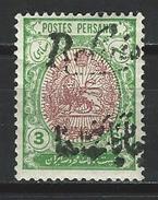 Iran 1911 Mi VIb * MH - Iran