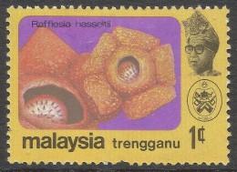 Trengganu (Malaysia). 1979 Flowers. 1c MH. SG 118 - Malaysia (1964-...)
