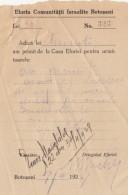 MONEY RECEIPT, JEWISH COMMUNITY COUNCIL, 1929, ROMANIA - Factures & Documents Commerciaux