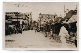 Mexico POSTCARD AVENIA COLON TAMPICO 1937 - Mexique