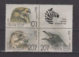 Russia 1990,3V In Block,birds,vogels,vögel,oiseaux,pajaros,uccelli,aves,MNH/Postfris(A2502) - Oiseaux