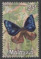 Malaysia. 1970 Butterflies. 25c Used. SG 64 - Malaysia (1964-...)