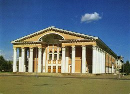 Official Building- Unknown - Mongolia