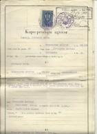CROATIA, KRAPINA  --  1931  --  KUPOPRODAJNI UGOVOR  --  CONTRACT  --  TAX STAMP - Historische Dokumente