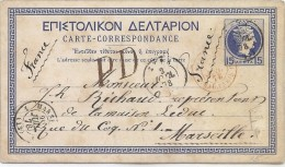 LACMN - GRECE  EP CP TÊTE DE MERCURE 15L  BLEU VOYAGE  JUILLET 1878 - Entiers Postaux