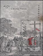 2016 Polen  Polska  Mi.  Bl 247  **MNH   1050. Rocznica Chrztu Polski - 1944-.... Repubblica