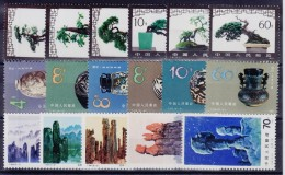 Chine - 3 Series - 1981 - *** Mnh - 1949 - ... République Populaire