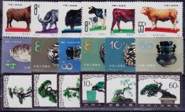 Chine - 3 Series - 1981 - *** Mnh - 1949 - ... Repubblica Popolare