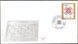 Bosnia And Herzegovina Grude 1994 / Coat Of Arms / Proclamation Of Croatian Republic Of Herzeg-Bosnia - Bosnien-Herzegowina