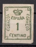 314 Spagna 1920 Numerale Imperforato Nuovo Spain Espana - Nuovi