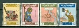 Irak 1962  Yv 336/339**, SG 603/606**, Sc 302/305** MNH - Iraq
