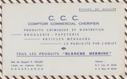 169  BUVARD COMPTOIR COMMERCIAL CHERIFIEN BLANCHE HERMINE CASABLANCA  21 X 15 CM - Wash & Clean